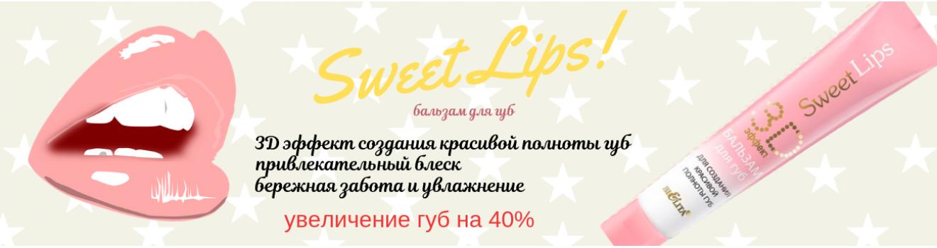 SweetLisp