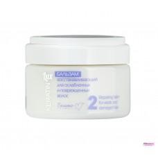 """Бальзам  восстанавливающий для ослабленных и поврежденных волос """"Lux keratin"""" 250 г"""