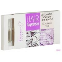 "Сыворотка-эликсир для волос серии ""HAIR Happiness"", 8 шт х 5 мл"