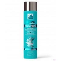 """Минеральный шампунь Активное восстановление для всех типов волос с экстрактами водорослей и черной икры """"Ultra marinе"""" 300 г"""