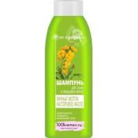 Шампунь для сухих и секущихся волос яичный желток касторовое масло