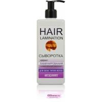 Сыворотка эффект ламинирования моментальный результат для всех типов волос HAIR LAMINATION