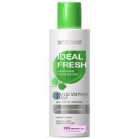 Мицеллярная вода для снятия макияжа деликатное очищение сияние кожи