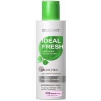 Молочко для снятия макияжа идеальное очищение разглаживание кожи