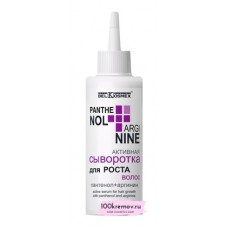Активная СЫВОРОТКА для роста волос пантенол+аргинин PANTENOL+ARGININE