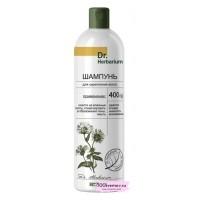 Шампунь для укрепления волос Dr. Herbarium