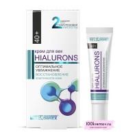 Крем для век 40+ оптимальное увлажнение восстановление эластичности кожи