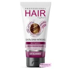 Бальзам-флюид экспрес-восстановление для поврежденных волос PROFESSIONAL HAIR REPAIR