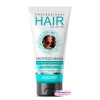 Экспресс-маска против выпадения волос густота и сила защита от потери волос HAIR LOSS