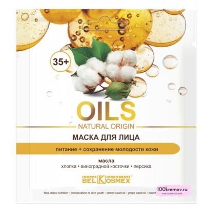 Маска для лица питание+сохранение молодости кожи 35+ OILS NATURAL ORIGIN