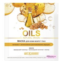 Маска для кожи вокруг глаз питание+интенсивное разглаживание морщин OILS NATURAL ORIGIN