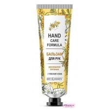 Бальзам для рук роскошное питание атласная кожа HAND CARE FORMULA