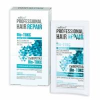 """Сыворотка """"Bio-ТОКС"""" термальн.реконструктор для пористых и повреждённых волос, Hair Repair"""