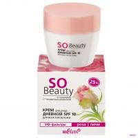 """Крем для лица дневной SPF 10 для всех типов кожи """"SO Beauty"""" 50 мл"""