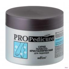 """СКРАБ талассо-кристаллический для педикюра """"PRO Pedicure"""" 360 г"""