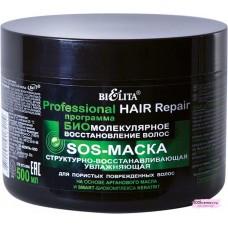 SOS-Маска структурно-восстанавливающая увлажняющая для пористых поврежденных волос (500 мл ПЛ HR)