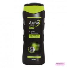"""Гель для мытья тела и волос ВОЛНА СВЕЖЕСТИ для мужчин """"ACTIVE LIFE"""" 250 мл"""