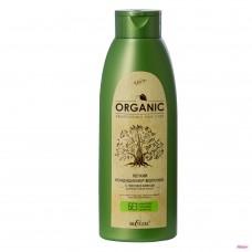 """Легкий кондиционер-молочко с фитокератином для всех типов волос """"ORGANIC"""" 500 мл"""
