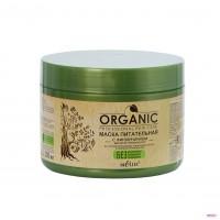 """Маска питательная с фитокератином для всех типов волос """"ORGANIC"""" 500 мл"""