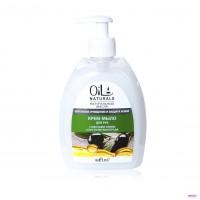 Крем-мыло для рук с маслами ОЛИВЫ и КОСТОЧЕК ВИНОГРАДА Бережное очищение и защита 400 мл