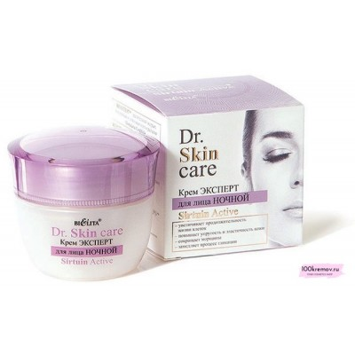 Крем-эксперт для лица ночной Sirtuin Active (50 мл  Dr. Skin Care)