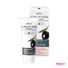 """Мультиактивный комплекс Экспресс-восстановление для лица, шеи и зоны декольте """"Ultra Lift Olive"""" 30 мл"""