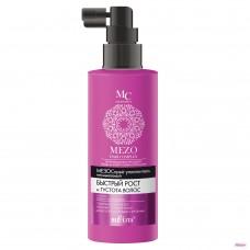 """МезоCпрей-уплотнитель несмываемый Быстрый рост и Густота волос """"MEZO HAIR"""" 150 мл"""
