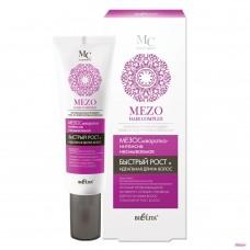 """МезоCыворотка-интенсив несмываемая Быстрый рост и Идеальная длина волос """"MEZO HAIR"""" 30 мл"""