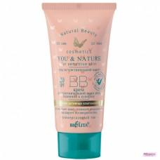 BB-крем для чувствительной кожи лица склонной к куперозу SPF 20 30 мл