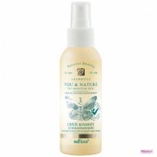Спрей-комфорт успокаивающий для волос и чувствительной кожи головы 100 мл