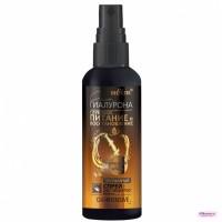 """Двухфазный спрей-реставратор для волос """"Oil-intensive"""" 150 мл"""