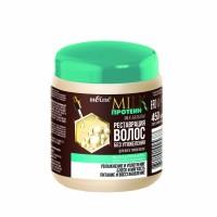 """Milk-Бальзам """"Реставрация волос без утяжеления"""" для всех типов волос, MILK протеин"""