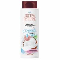 """Шампунь-экстрапитание для волос """"Coconut Milk"""", Экстрапитание"""