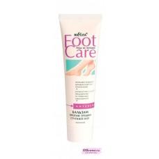 Бальзам против трещин ступней ног ночной с эфирными маслами туба 100 мл