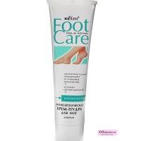 Крем-пудра антисептическая для ног дневная с эфирными маслами туба 100 мл