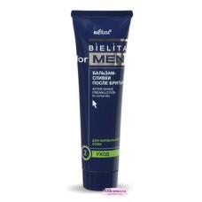 Бальзам-сливки после бритья для нормальной кожи 100 мл(new)