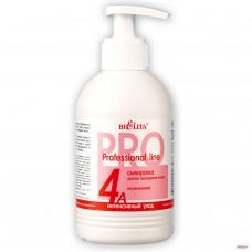 Сыворотка против выпадения волос Интенсивная терапия 300 мл