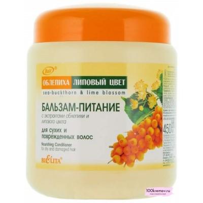 Бальзам-питание с облепихой для сухих и поврежденных волос 450мл