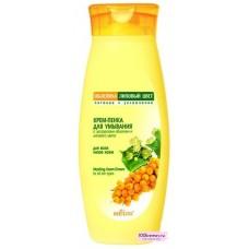 Крем-Пенка для умывания с экстрактом облепихи для всех типов кожи Облепиха 250мл