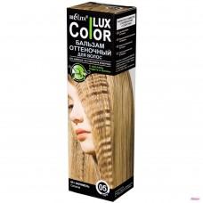 Бальзам оттеночный для волос ТОН 05 карамель 100 мл