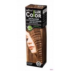 Бальзам оттеночный для волос ТОН 06 русый (туба 100 мл)