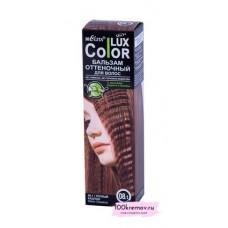 Бальзам оттеночный для волос ТОН 08.1 теплый каштан 100 мл