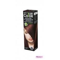 Бальзам оттеночный для волос ТОН 11 каштан (туба 100 мл)