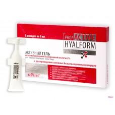 Активный гель низкомоллекулярной гиалуроновой кислоты 2% 5 мл х5 шт