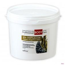 """SPA-обертывание грязево-водорослевое антицеллюлитное  """"BODY CARE"""" (ведро) 1.3 кг."""