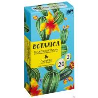 Набор для депиляции BOTANICA деликатных частей тела