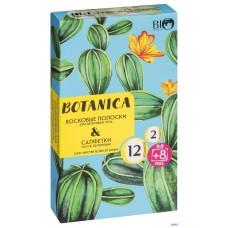 BIO WORLD Набор для депиляции тела BOTANICA для чувствительной кожи