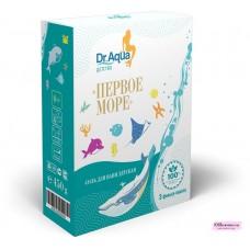 Соль для ванн детская «Первое море»  450 гр
