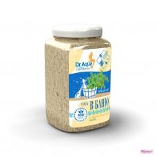 Соль морская природная для бани (Пихта)  850 гр
