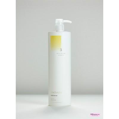Увлажняющий шампунь Moisturizing Shampoo 1000 мл.